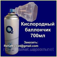 Кислородный баллончик-O2 кислород 700Мл кислорода