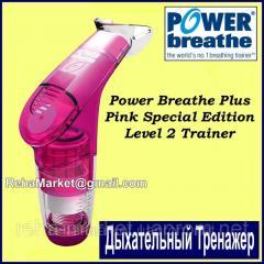 Дыхательный тренажер пауэбрэс Power Breathe Iron Girl