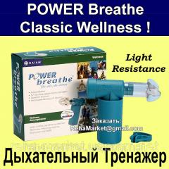 POWER Breathe Classic Wellness - Дыхательный...