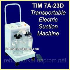 Отсасыватель медицинский электрический портативный Аспиратор Всасывания Yuwell 7A-23D