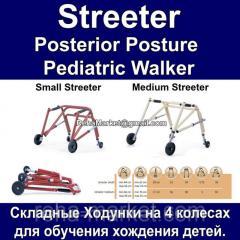 STREETER Pediatric Walker - Складные Ходунки на 4 колесах для обучения хождения детей.