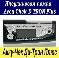 Insulin pomp of Accu-Cec Di Throne Plus (Accu-Chek
