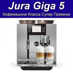 JURA GIGA coffee machine of the 5th class Super