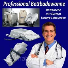 Душ для пациента. Ванна для медицинских и реабилитационных кроватей. Mobiles Bettduschsystem Pro
