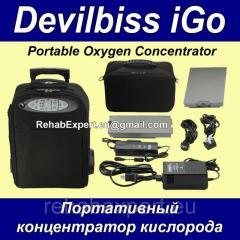 Портативный концентратор кислорода Devilbiss...