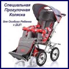 Special Stroller for Rehabilitation of Children