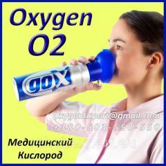 Кислородный баллончик-Gox-6 Liters Pure Canned Oxygen Spray 6 л кислорода