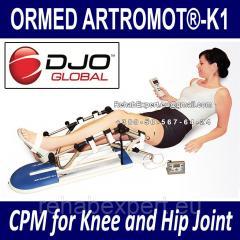 Аппарат для Пассивной и Активной Реабилитации ARTROMOT K1 CPM for knee and hip joint
