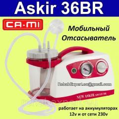 The aspirator Mobile Otsasyvatel works at