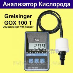 Analyzer of Greisinger GOX 100 T Oxygen Meter with