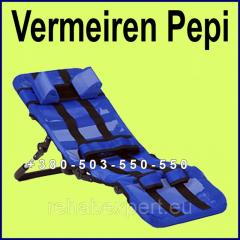 Складное сидение для ванны Vermeiren Pepi для купания детей с ДЦП