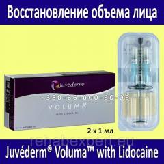 Allergan Juvederm VOLUMA 2 x 1мл Восстановление объема лица гиалуроновой кислоты