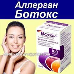 Аллерган Ботокс - Botox Allergan