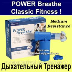 POWER Breathe Classic Fitness Respiratory Exercise