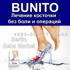 Активная ортопедическая шина-бандаж Bunito
