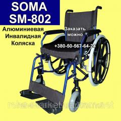 SOMA SM - 802 легкая Алюминиевая Инвалидная Коляска