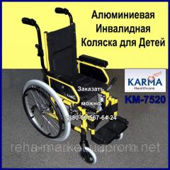 KARMA KM-7520 Kind Wheelchair the Aluminium