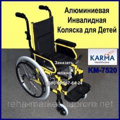 KARMA KM-7520 Kind Wheelchair Алюминиевая Инвалидная Коляска для Детей