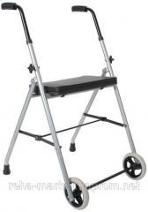 Ходунки прогулочные с сиденьем и 2 колесами Vcbk1 Folding Walking With Seat