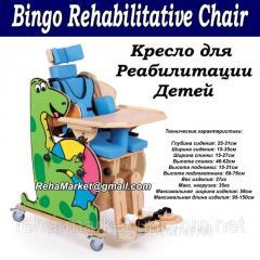 Бинго кресло для реабилитации детей Meyra...