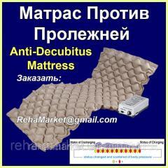 Матрас против пролежней Anti-Decubitus...