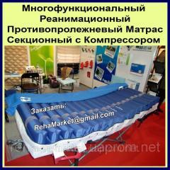 Antidecubital Tubular mattress with the Anti