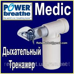Дыхательный тренажер Power Breathe Medic-Пауэбрэс