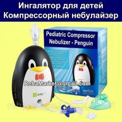 Ингалятор для детей Пингвин Компрессорный...