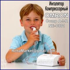 Ингалятор Компрессорный небулайзер OMRON CompAir NE-C801