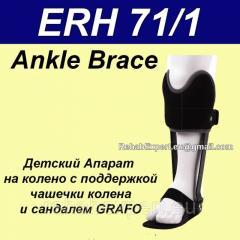 ERH 71/1 Ankle Brace Детский Апарат на колено с поддержкой чашечки колена и сандалем GRAFO