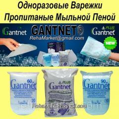 Одноразовые Варежки пропитаные Мыльной Пеной GANTNET ® Soap Gloves