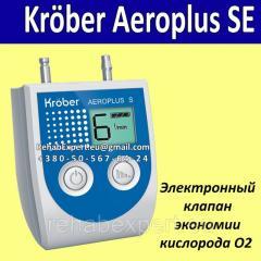 Electronic valve of economy O2 Portable Oxygen