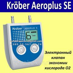 Электронный клапан экономии O2 Portable Oxygen Device Kroeber Aeroplus SE