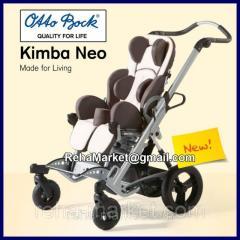 Специальные Прогулочные коляски для Детей с ДЦП до 60кг