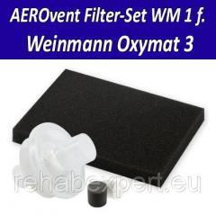 Концентратор кислорода Aerovent Filter-Set Wm 1 F Weinmann Oxymat 3