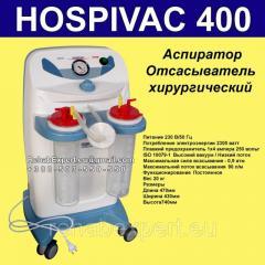 Отсасыватель хирургический Ca-Mi Hospivac 400 Full Аспиратор Стационарный напольный на колесах 90л/м