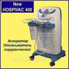 Отсасыватель хирургический Ca-Mi Hospivac...