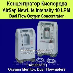 Кислородный концентратор Airsep Newlife Intensity 10 L Dual Oxygen Concentrator