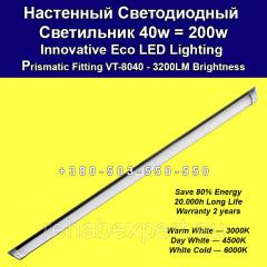 Wall LED Lamp 40w of Ekvivalent 200w