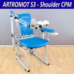 Б/У Аппарат для разработки плечевого сустава Ormed ARTROMOT S3 comfort - Shoulder CPM