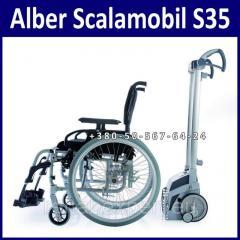 Ступенькоход Alber Scalamobil S35 с...
