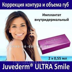 Allergan Juvederm ULTRA Smile 2 x 0, 55мл...