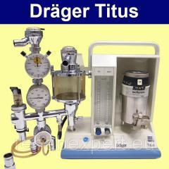 Б/У Анестезиологический аппарат (cедативный) Dräger Titus Dräger Titus Portable Anesthesia Machine