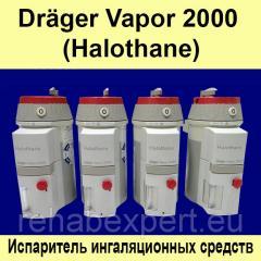 SECOND-HAND Evaporator of inhalation means Dräger