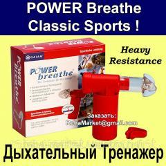 Дыхательный тренажер пауэбрэс Power Breathe Classic Sport