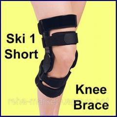 Functional the Orthosis on the Knee for