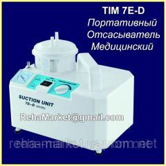 Portable Otsasyvatel Medical Yuwell 7E-D 
