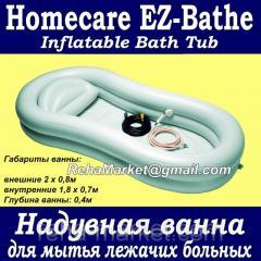 Надувная ванна для мытья лежачих больных Homecare EZ-Bathe - Inflatable Bath Tub