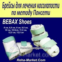 Bebax Shoes Брейсы Бебакс для Лечения Косолапости и Реабилитации детей с врожденными деформациями стоп.