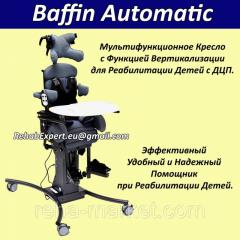 Baffin Automatic Special Needs Child Seating